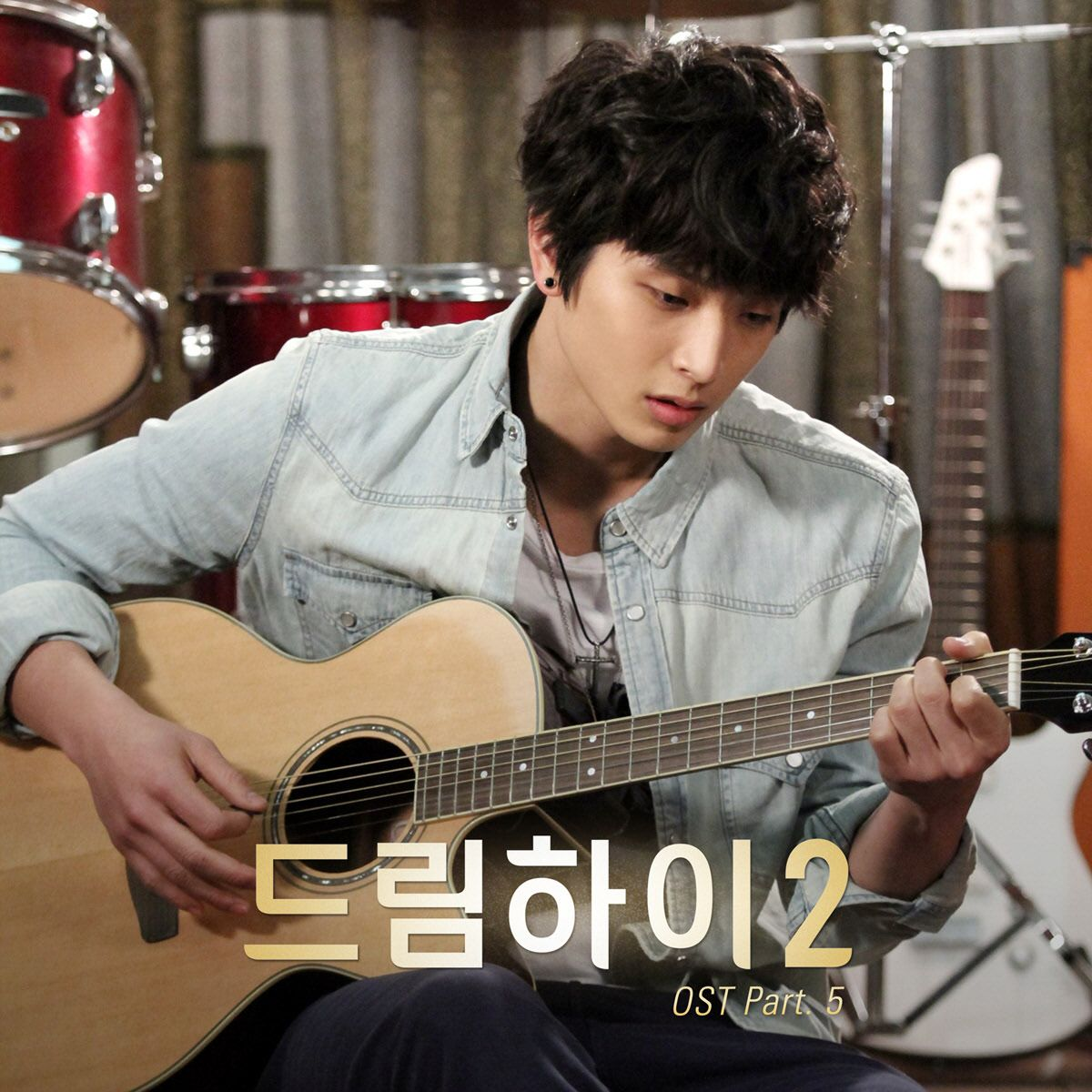 [Single] Lee Ki Chan - Dream High OST Part 5